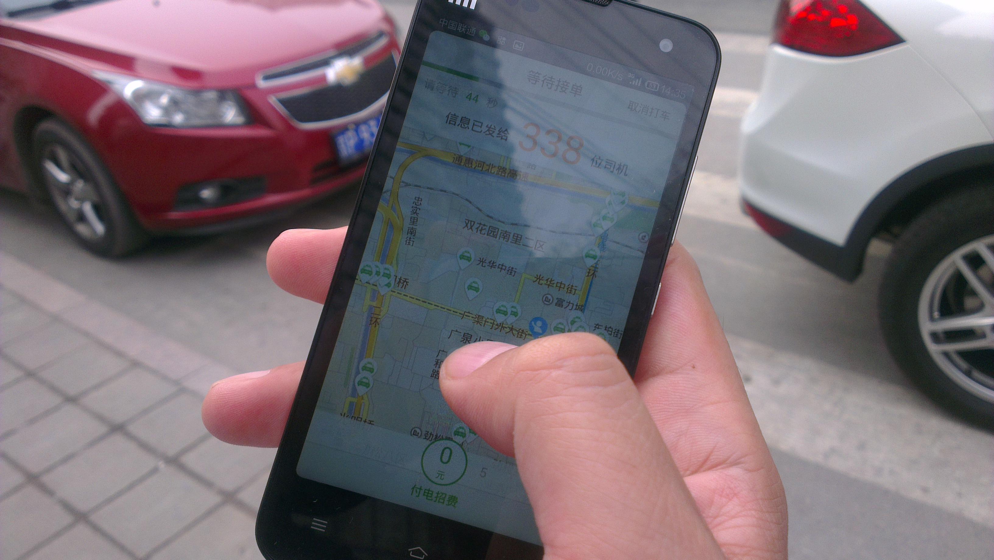 02携帯で現在地と目的地を入力すると、338のタクシーに情報が届けられた