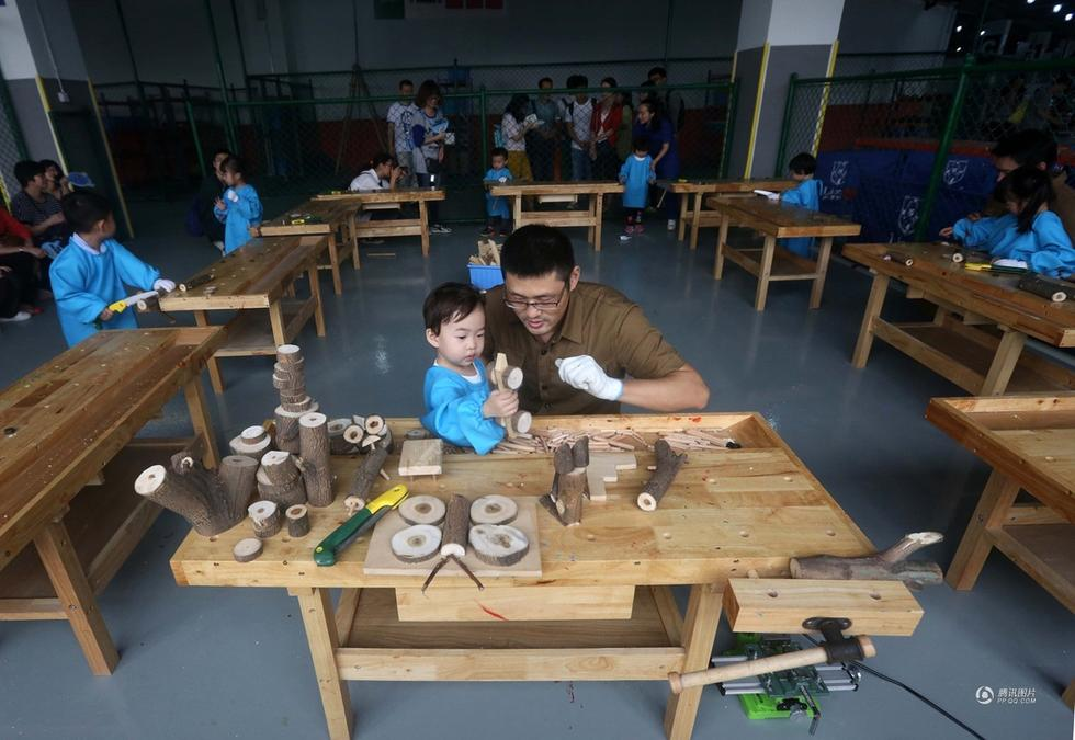 貴族幼稚園3