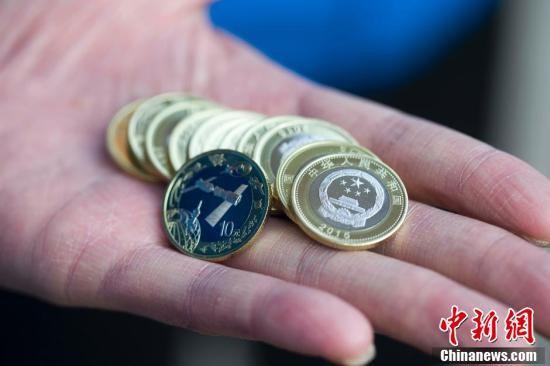 宇宙記念通貨02