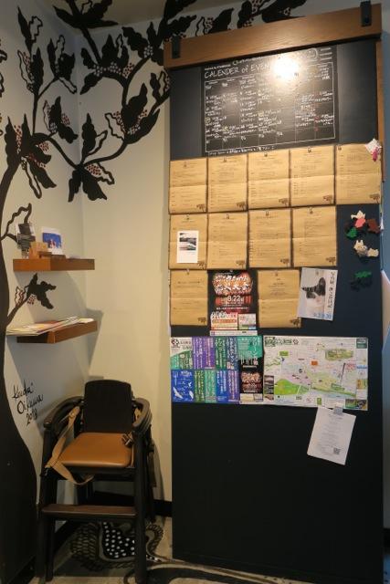 店內設置的社區情報交流板