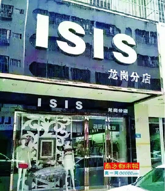 ISIS01