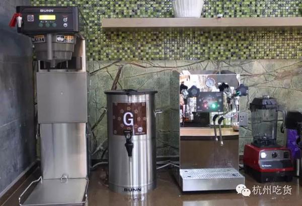 漢方コーヒー04