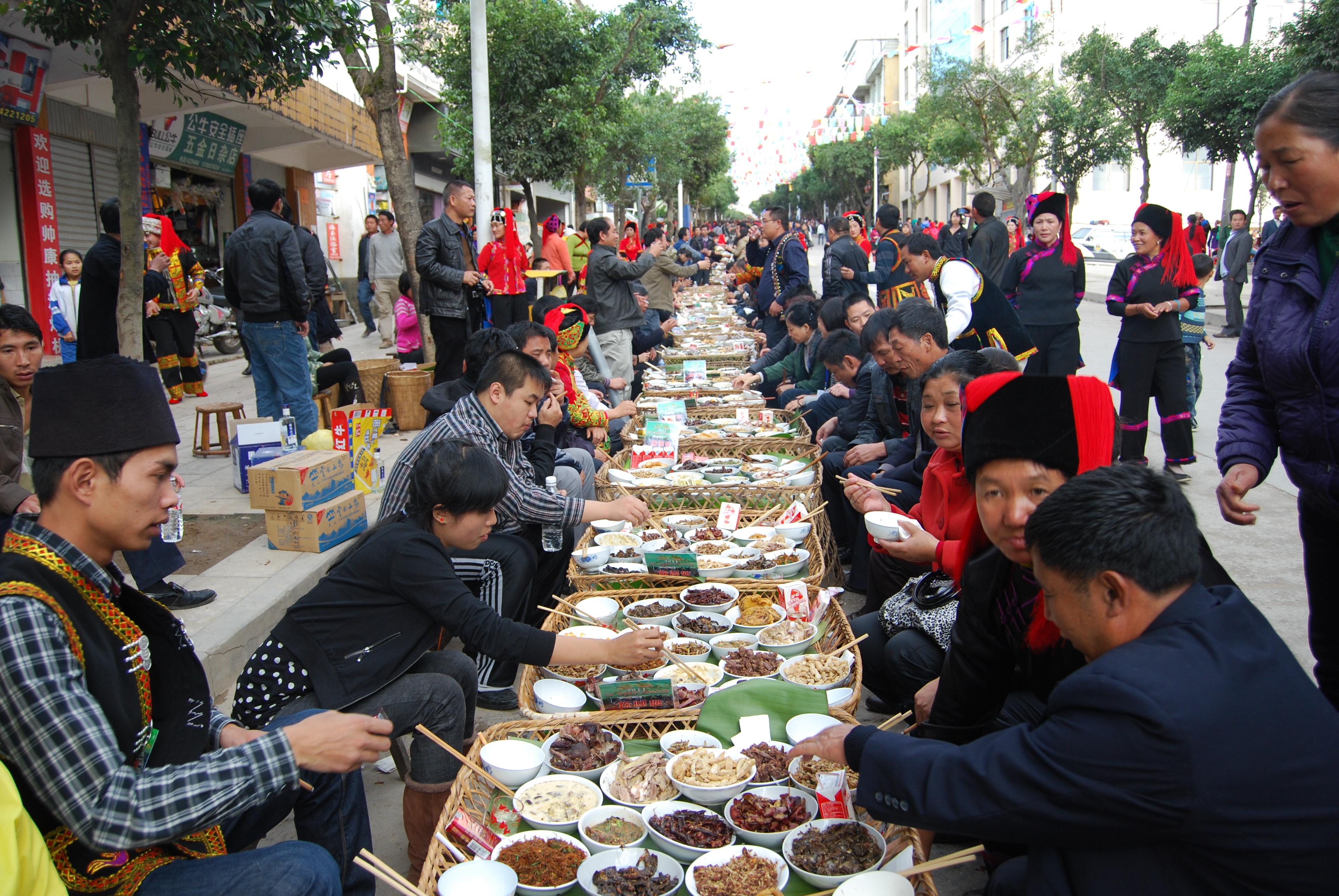 2011年11月30日云南绿春长街宴 084