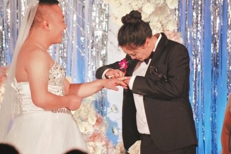 変わった結婚式①