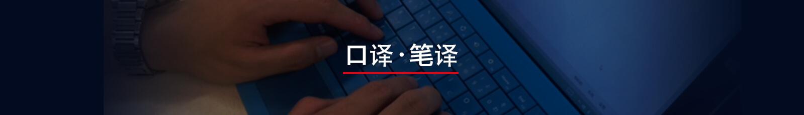 FLY MEDIA Asia 口译・笔译