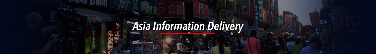 FLY MEDIA Asia Information Delivery