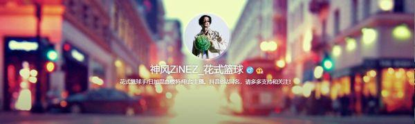weibo ZiNEZ