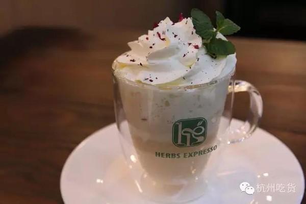 漢方コーヒー01