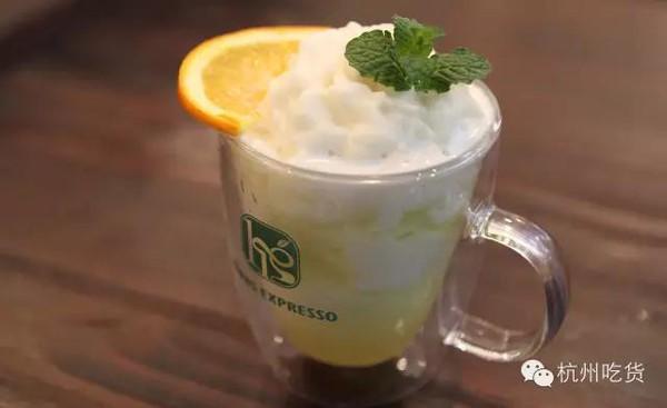 漢方コーヒー06