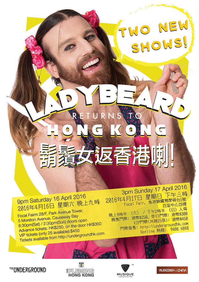 Ladybeard_April2016_web