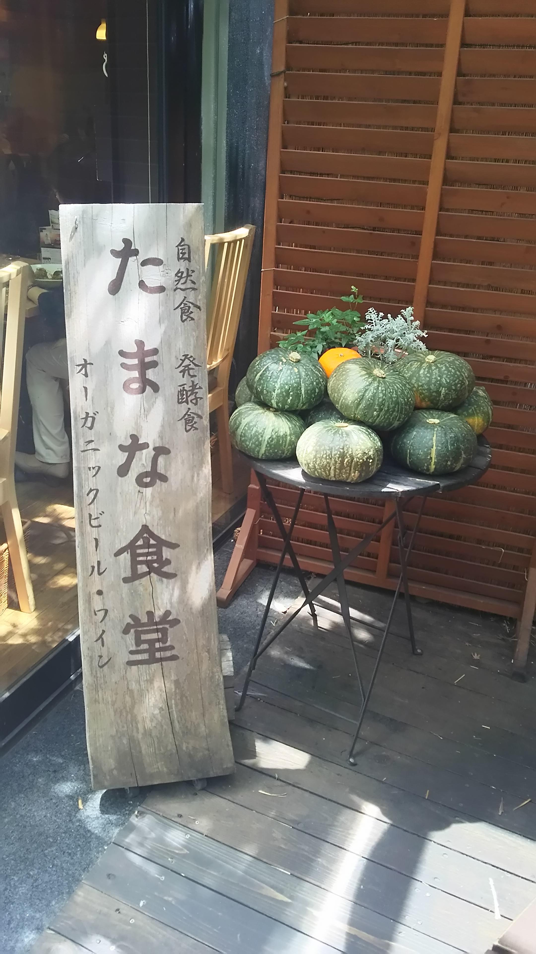 日本美食-1