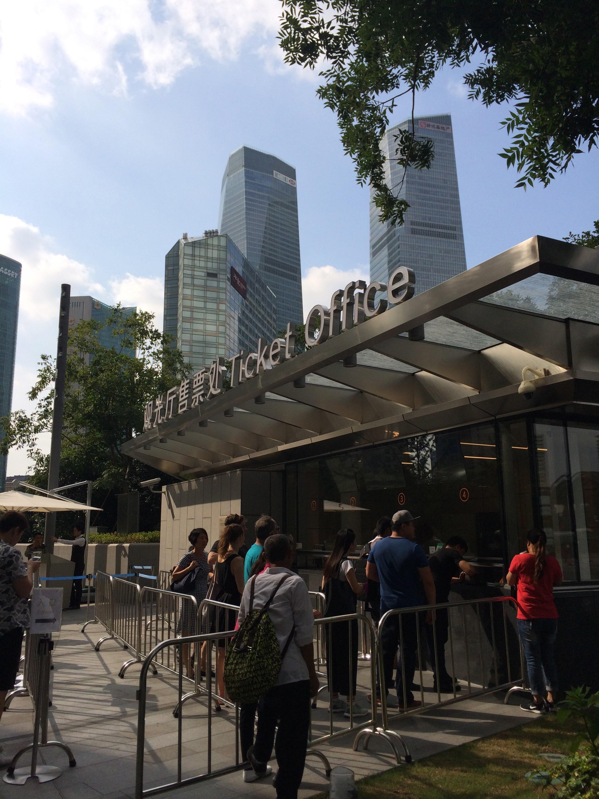 上海展望台⑥