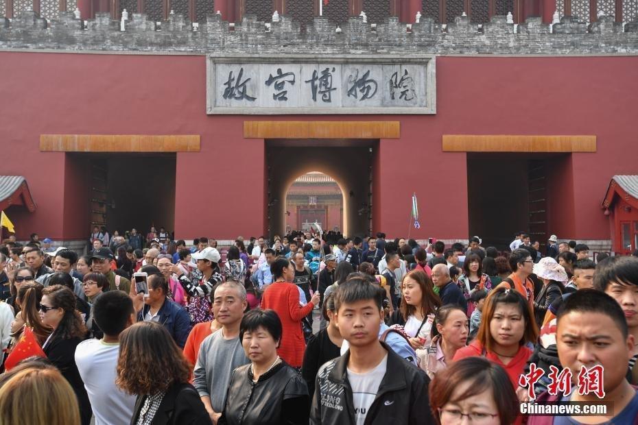 国内外観光客が一度は訪れる観光の王道、北京