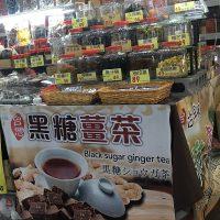 お土産&プチプラの宝庫!便利な台北地下街攻略法