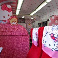 可愛すぎるキティ列車で台湾一周旅行!