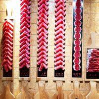 1メートルの木板に美しき肉、肉、肉?ミシュランプレート店で北京名物「しゃぶしゃぶ」!