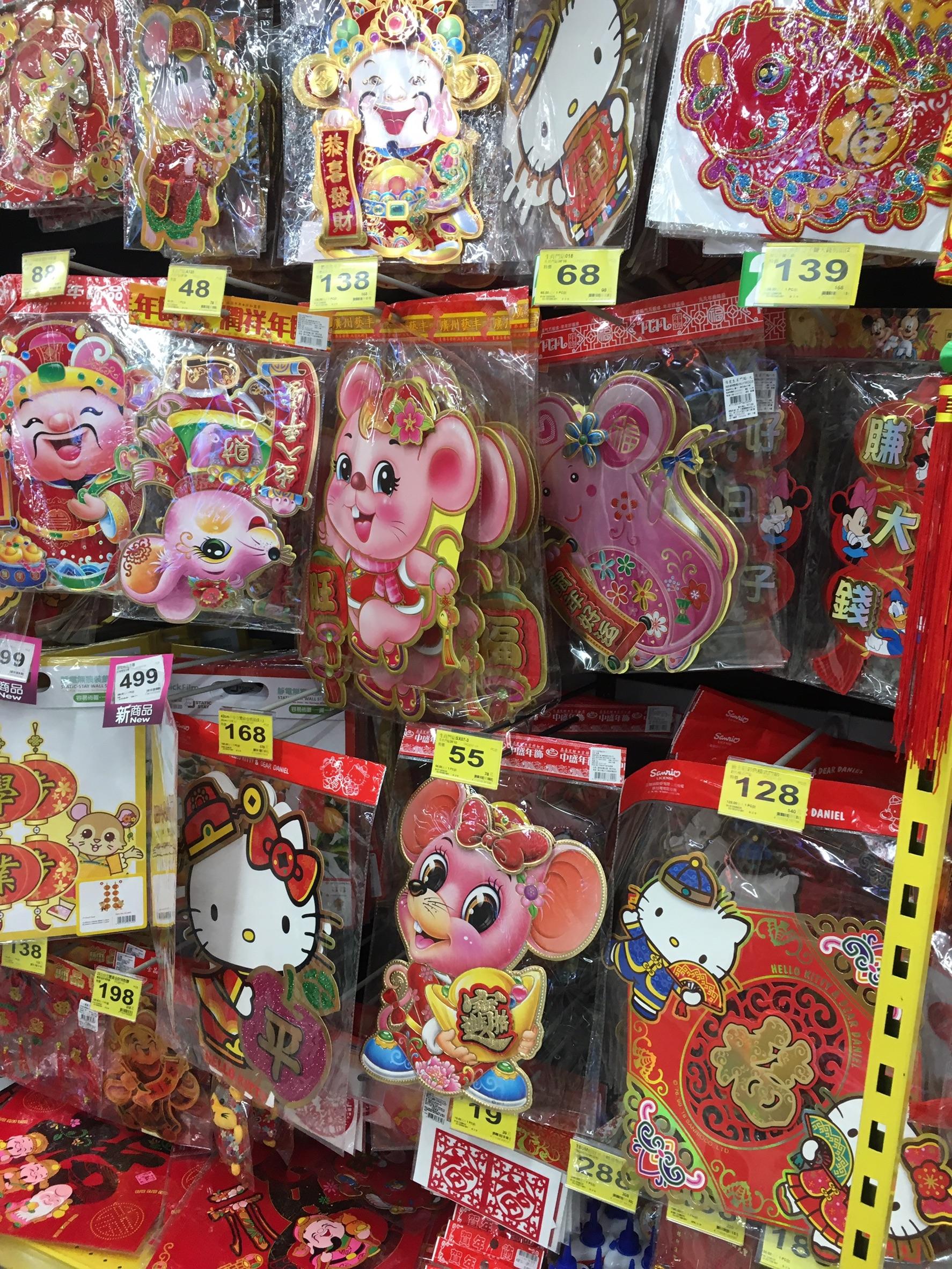 旧正月前の台湾のスーパーマーケット