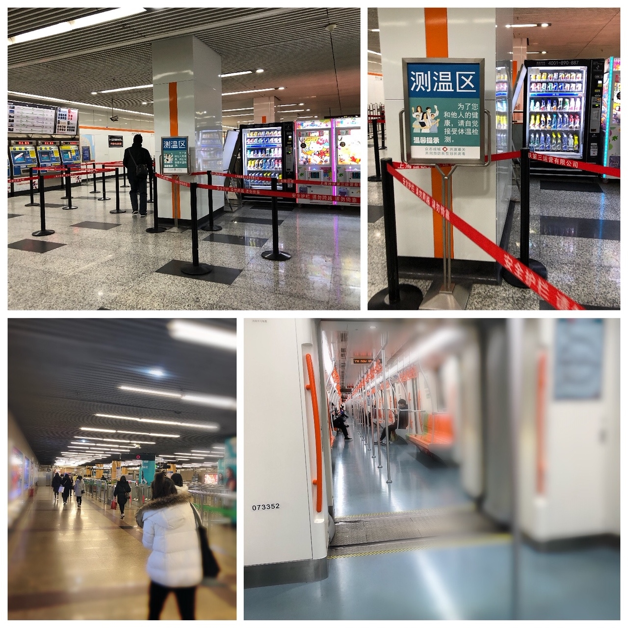 上海・地下鉄の各駅で自動検温実施中