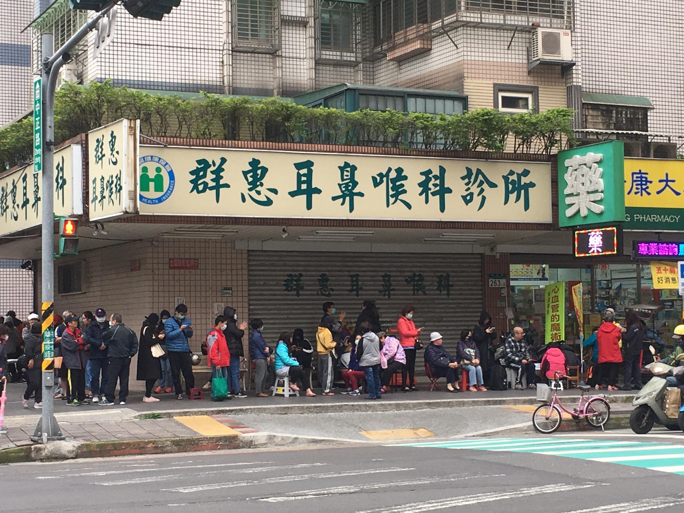 台湾コロナウィルスレポート