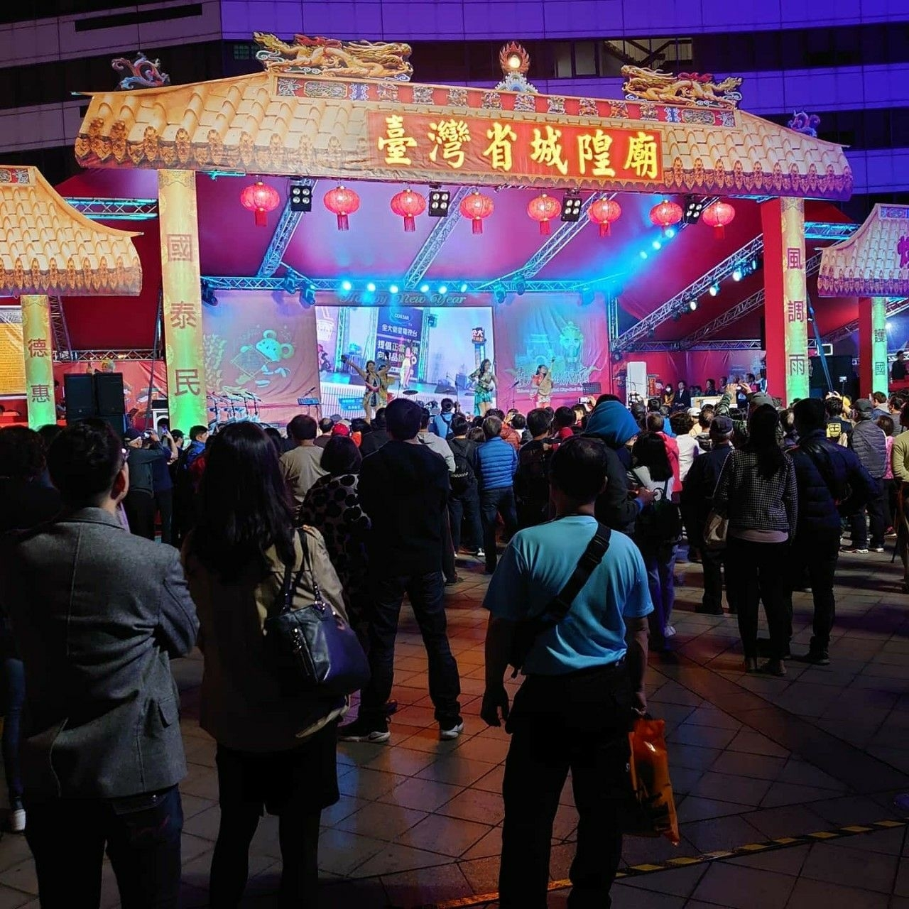 台北ランタンフェスティバル