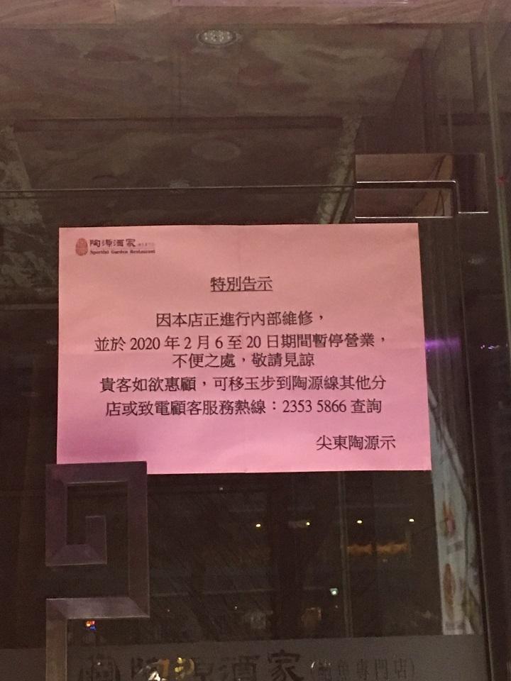香港最新の街のようす