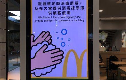 香港新型コロナウィルス