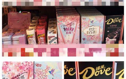 上海•ピンクで桜づくし?のコンビニ