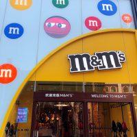 上海の繁華街に広がるM&M'Sのチョコワールド。チョコ好きにはたまらない世界をどうぞ!