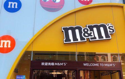 上海・チョコ好き必見!M&M'Sチョコの世界