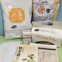 台湾の新型コロナウイルス近況レポート6
