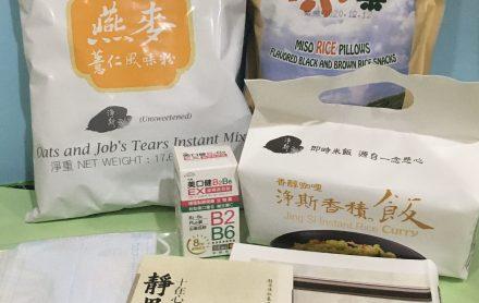 台湾のコロナ近況レポート