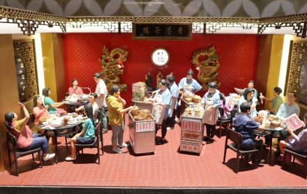 香港ミニチュア食文化