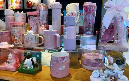 上海•ピンクがかわいい春限定グッズが勢ぞろい!