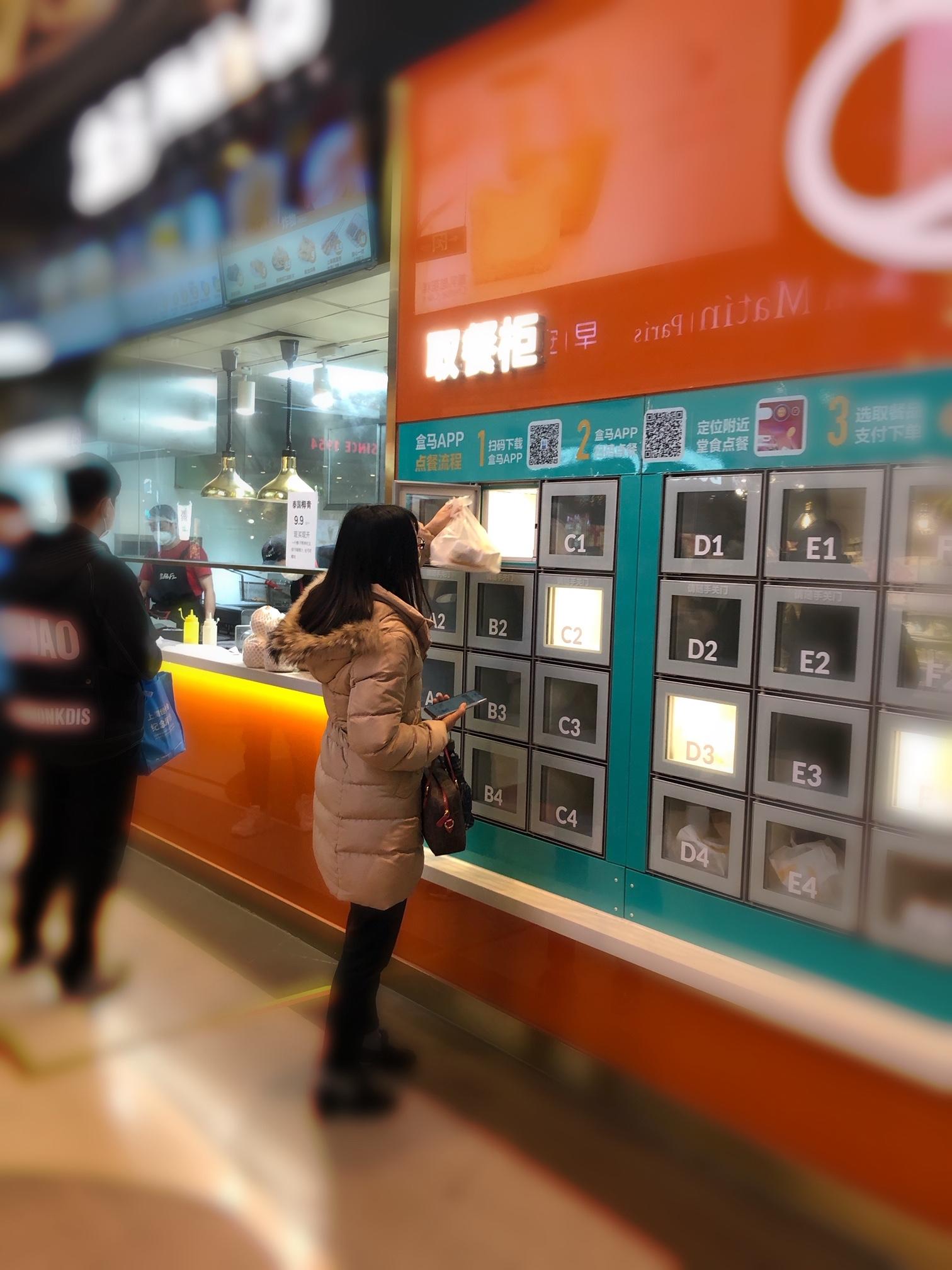 上海•「非接触」サービスのピックアップ•ロッカー
