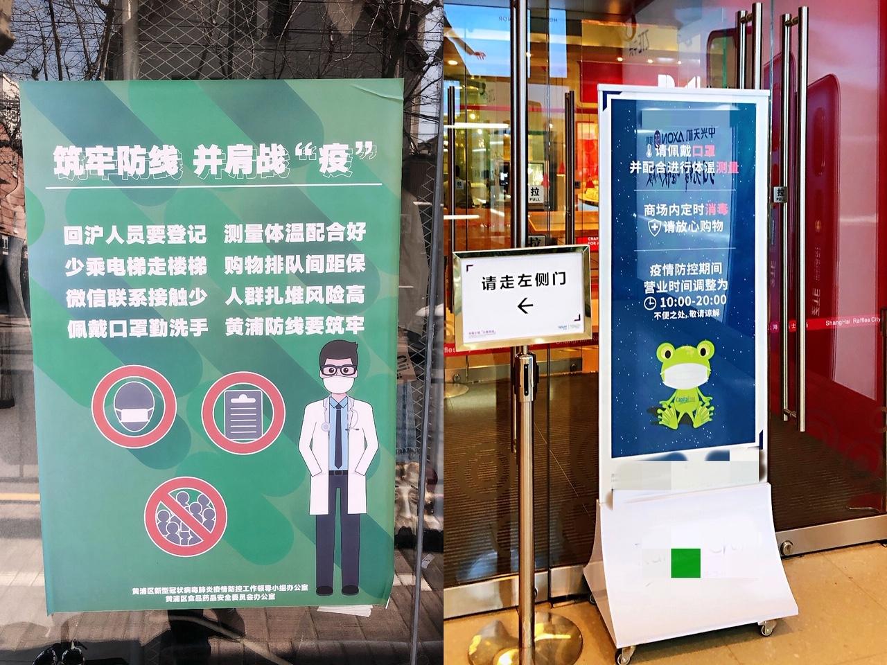 上海•マスクがすっかり定着した上海市内
