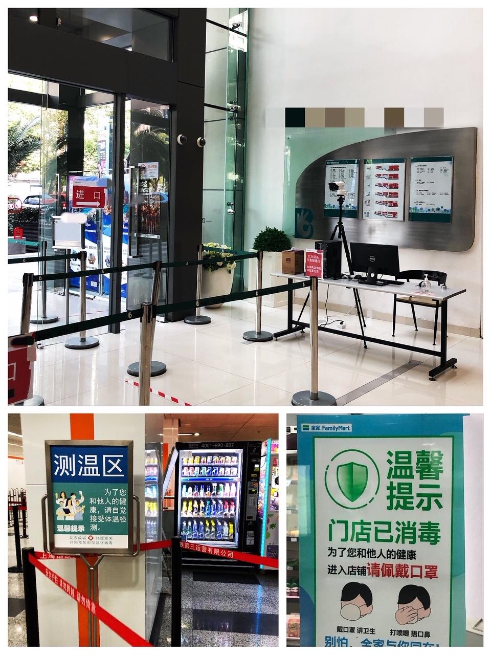 上海•ショッピングモールでも地下鉄構内でも検温実施