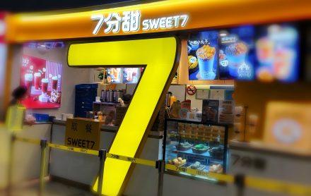 上海•街ブラにも手軽に楽しめるデザートとして人気