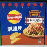 まだまだ人気!台湾の変わり種ポテトチップス