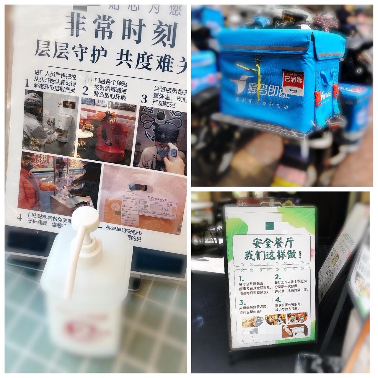 上海•安全宣言POPを設置する飲食店やデリバリーの「消毒済み」ボックス