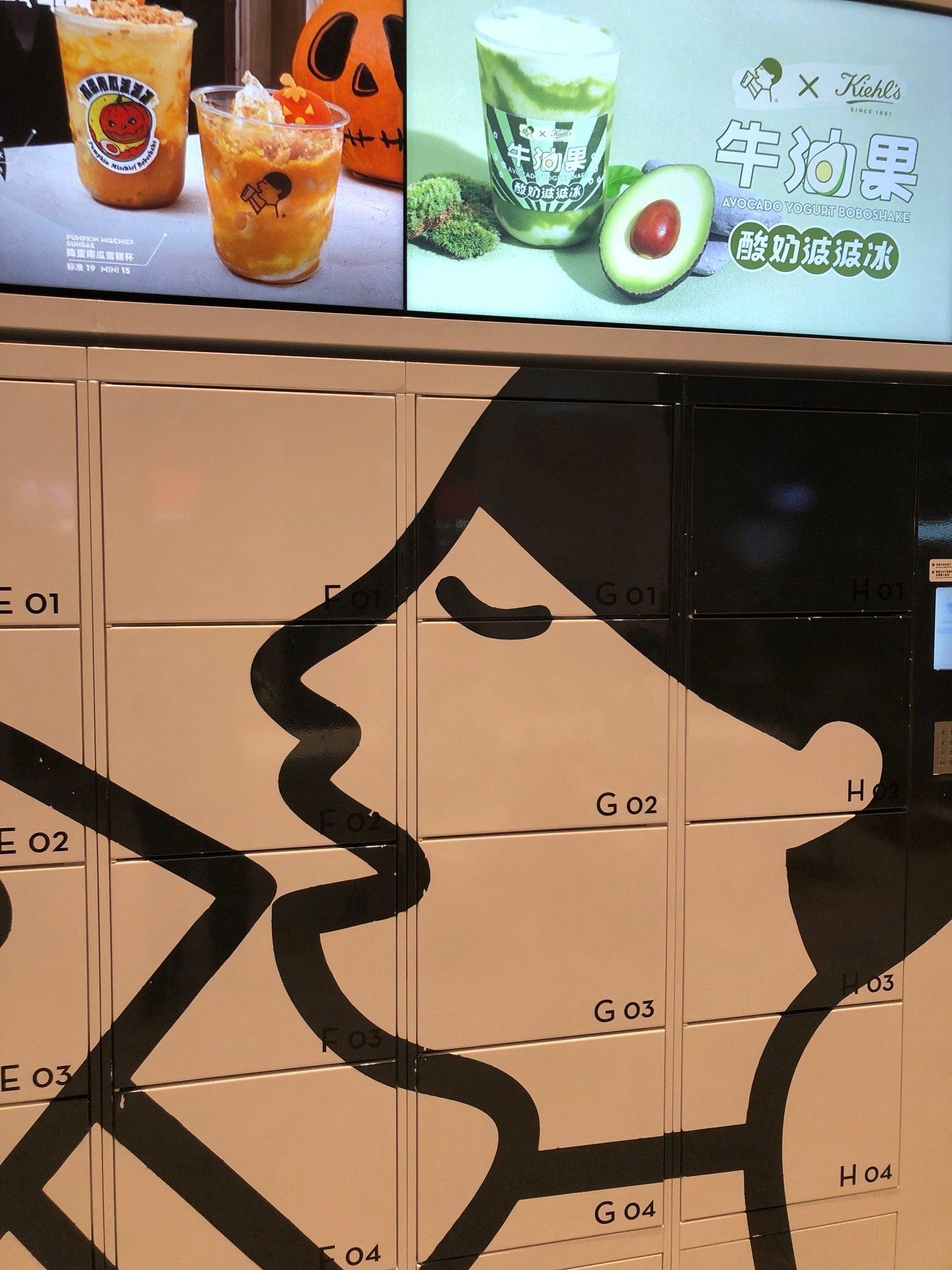 飲食店でこれから増えていくスマートロッカー