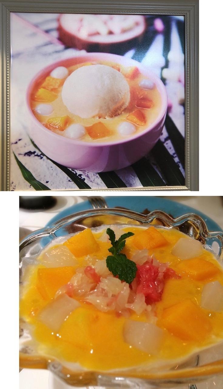 上海・デザートとして大人気の楊枝甘露