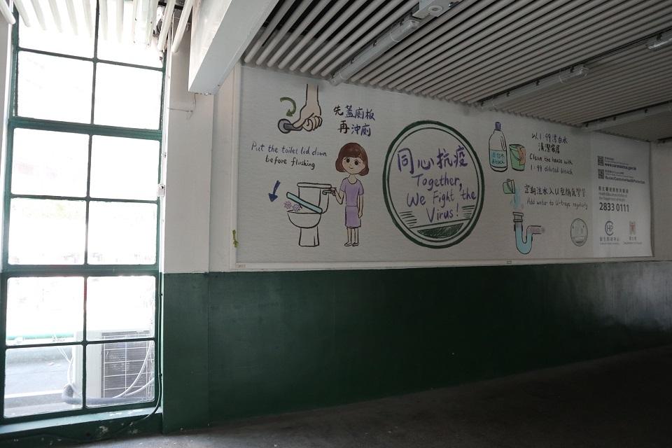 香港防疫取り組み
