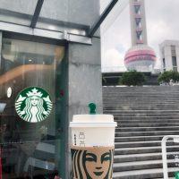 上海にも「スタバ ナウ(Now)」、無接触サービスよりは、並ばずにピックアップがポイント?