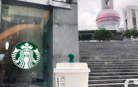 上海・東方テレビタワーでインスタ映え!