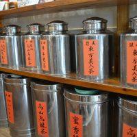 日本から注文可!台北で最も歴史のある茶葉専門店