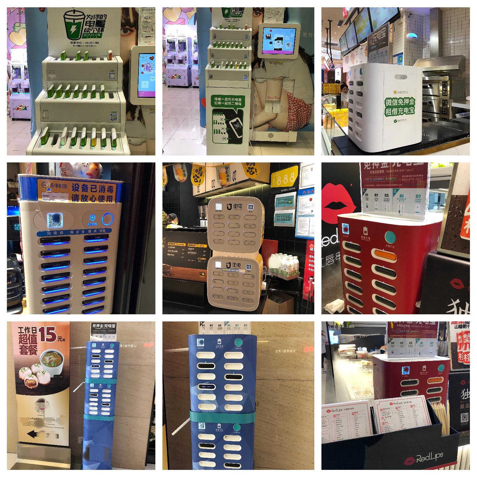 上海・様々なバッテリーブランドが登場している