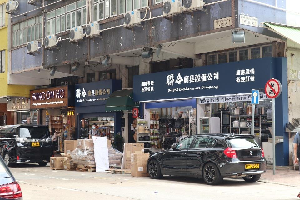 香港上海ストリート