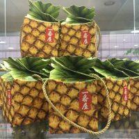 日本から注文できるパイナップルケーキとお茶の名店「一番屋」