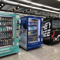 上海地下鉄の自販機特集!薬にマスク、カップラーメンとユニーク商品が大集合!