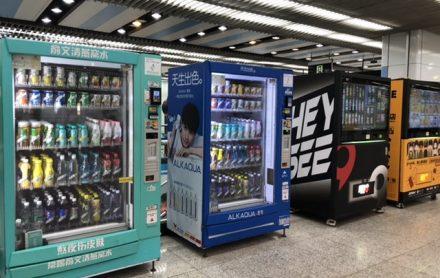 上海・品揃え豊富な自販機